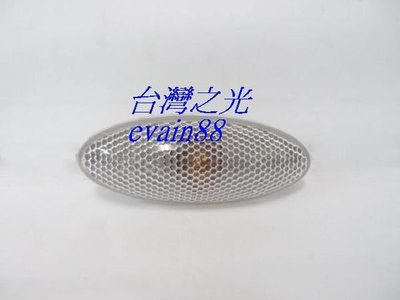 《※台灣之光※》全新豐田TOYOTA YARIS VITZ 06年白側燈附燈泡燈座台灣DEPO製高品質