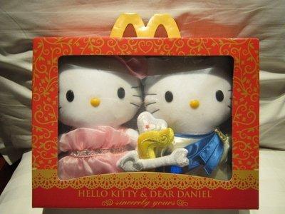 含運1680元~麥當勞&三麗鷗Sanrio聯名2013情人節Hollo Kitty & Dear Daniel愛神天使組