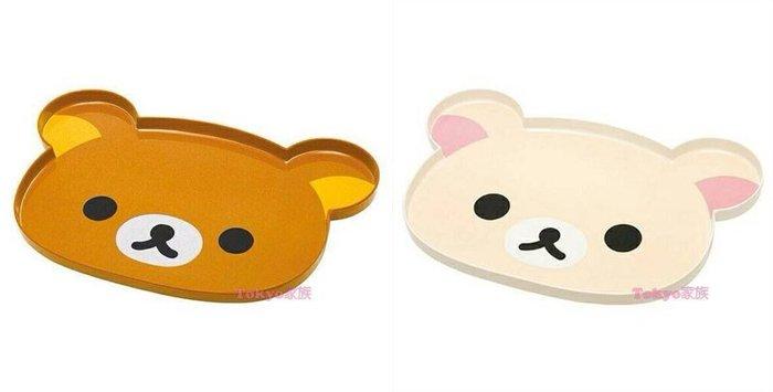 東京家族 Rilakkuma 拉拉熊懶熊輕鬆熊托盤餐盤 二選一  只剩懶妹款