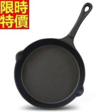 鑄鐵鍋 平底鍋具-圓形無塗層生鐵煎盤廚房牛排煎蛋鍋1色66f11[獨家進口][米蘭精品]