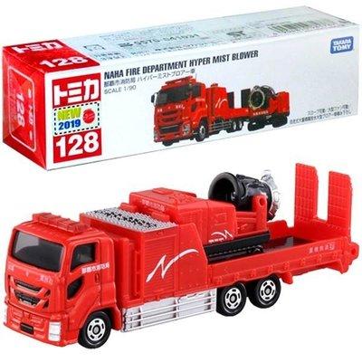 傑仲(有發票)麗嬰國際 公司貨 NAHA FIRE 編號:128 那霸市消防車 TM128A5
