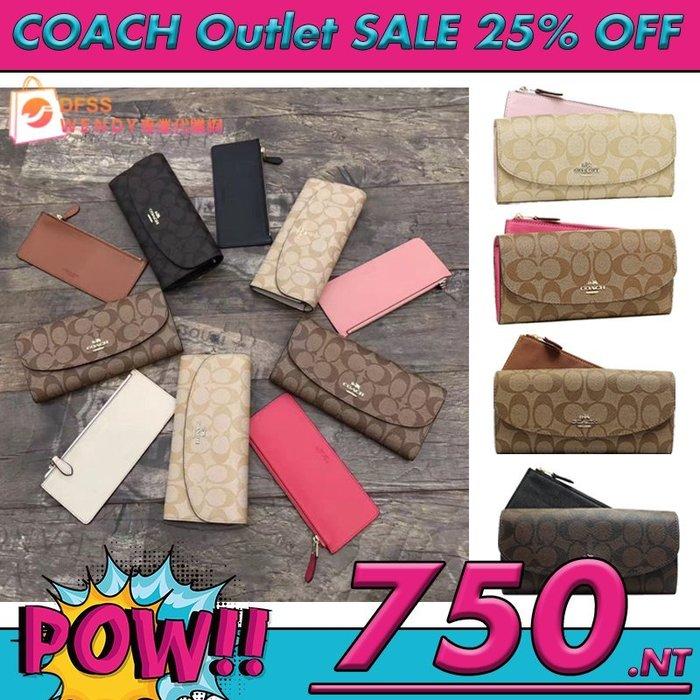 ❤美國代購❤ COACH 52601 兩件套 皮夾 長夾 拉鏈零錢包 零錢袋 手拿包 子母包 信封皮夾 經典C紋