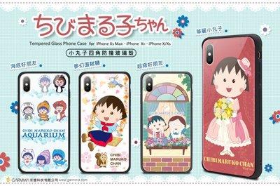 **正版授權GRAMMA櫻桃小丸子四角防撞玻璃iPhone手機套(台灣限定)!**