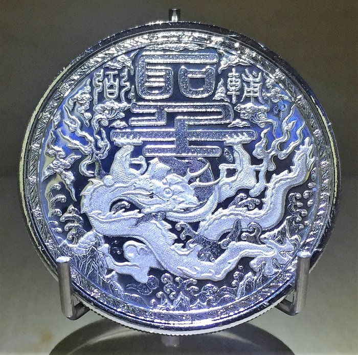 2018  Imperial Dragon 帝王龍銀幣 (1 toz)