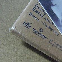 林宥嘉-美妙生活(限量YOGA Pizza盒預購版)(有暇疵)-感官世界巡迴音樂會精華萃選17首LIVE CD-全新未拆