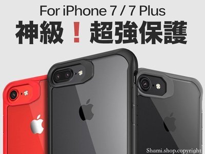 神級強化 iPhone X XS MAX XR 7 6S 8 Plus S8 S9 手機殼 空壓殼【PH737】透明殼