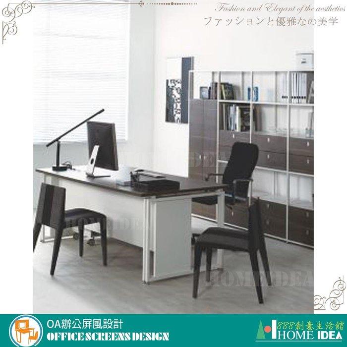 『888創意生活館』420-38辦公OA設計規劃$1元(23-1OA辦公桌辦公椅書桌l型會議桌電腦桌電腦椅)高雄家具