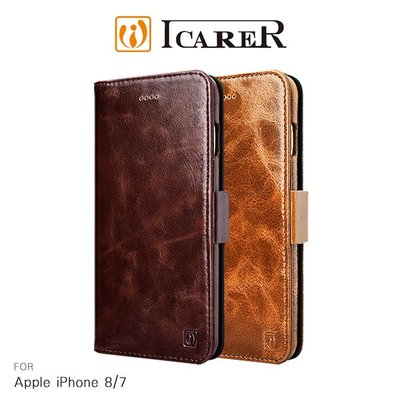 強尼拍賣~ (預購款) ICARER QinD Apple iPhone 8/7/SE 2020 磁吸二合一油蠟真皮皮套