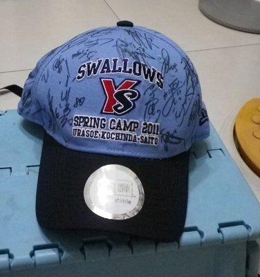 棒球天地--5折賠錢出清---2011養樂多燕子春訓球員計有39位簽名球帽---- 青木宣親
