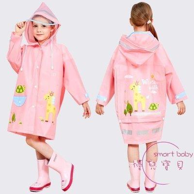 哆啦本鋪 兒童雨衣幼兒園小學生小孩雨衣防水大童雨披男女童大帽檐寶寶雨衣 D655