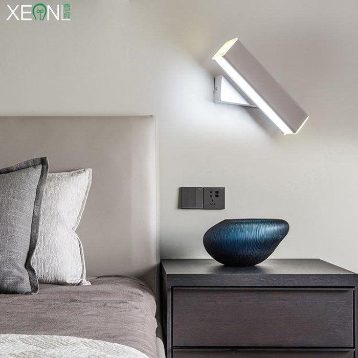 壁燈臥室床頭簡約現代創意過道客廳燈具北歐酒店旋轉調光閱讀壁燈