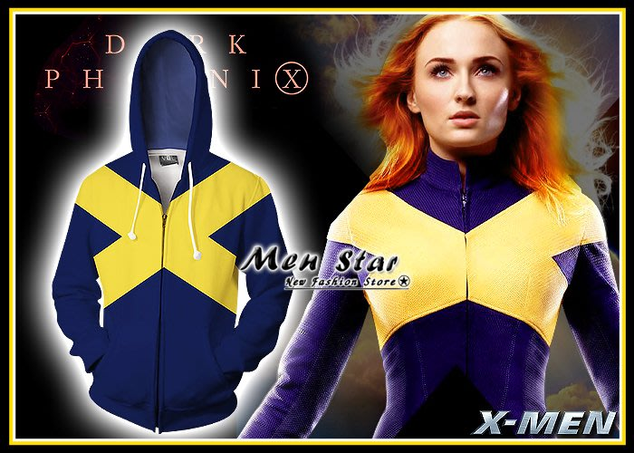 【Men Star】免運費 X戰警 黑鳳凰 新戰衣 彈力運動外套 連帽外套 漫威 X-Men Dark Phoenix