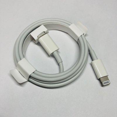 原裝 Apple 快充數據線 iPhone 11 Pro Max type-c usb-c to lightning cable