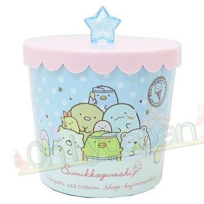 【唯愛 】19012300006 小物收納罐-SG點點藍 角落公仔 貓咪恐龍白熊炸豬排 飾品盒 收納盒 收納罐 置物罐