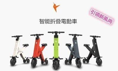 X-bird K1 電動自行車 進口電池電機 風靡歐美 九號迷你折疊電動車 電動自行車電動摩托車折疊摩托車 G13