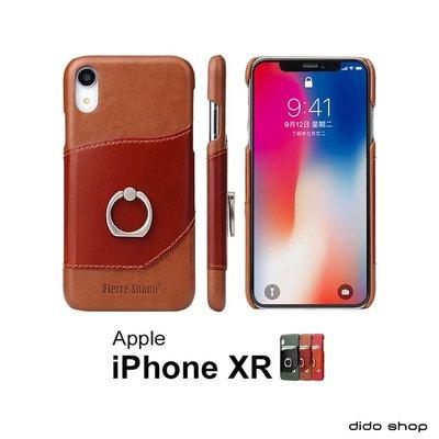 iPhone XR 手機保護殼 後蓋殼 騎士系列 (FS059)【預購】