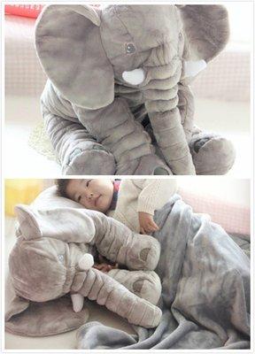 ~幸福家園~保暖毛毯大象抱枕被子兩用~空調毯子~汽車靠枕頭~抱枕~絨毛玩偶~毯子~大象~多種款式價錢不同請看商品介紹