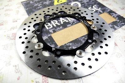 瘋貓摩托 ZOO 浮動碟 浮動碟盤 浮動圓碟 圓碟 碟盤 X MAX XMAX X-MAX 267MM