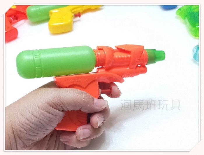 河馬班玩具-戶外活動--掌上型小水槍-戲水玩具❗多款隨機出貨📢📢特價12元喔~