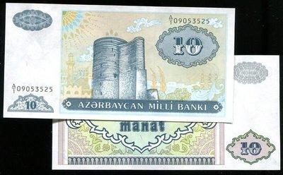 AZERBAIJAN(亞賽拜然紙幣),P16,10 Manat,ND(1993),品相全新UNC