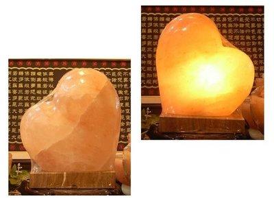 【玄呈 鹽燈】喜馬拉雅山天然光能量波動機❤討喜.增桃花.人緣.心心相印 ❤ 愛心#L4↘2580元