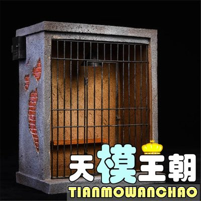 TWTOYS TW1919 1/12 監獄場景 可亮燈 金屬欄桿 兵人場景 現貨