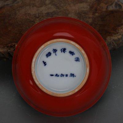 ㊣姥姥的寶藏㊣ 文革廠貨中國紅釉飯碗湯碗上海博物館款手工  古瓷古玩收藏擺件