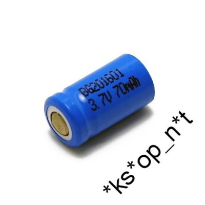 {MPower} 10180 70mAh 3.7V Rechargeable Battery 充電池 鋰電池