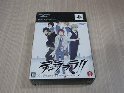 【小蕙館】 <PSP> 無頭騎士異聞錄 三角關係 3way standoff ~ alley ~ 限定版 (純日版)