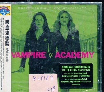 *真音樂* VAMPIRE ACADEMY 全新 K29187