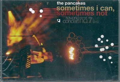 the pancakes : 這晚上.與你拍手合唱 Live Concert  ( 全新未拆封)