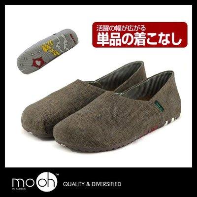 兩穿懶人鞋 男套腳布鞋 舒適防滑休閒男鞋 mo.oh (男士鞋款)