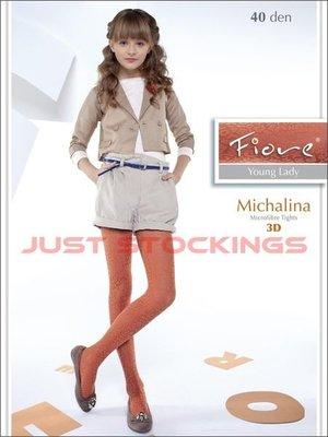 °☆就要襪☆°全新歐洲品牌 Fiore MICHALINA 英文字樣造型3D兒童褲襪(40DEN)