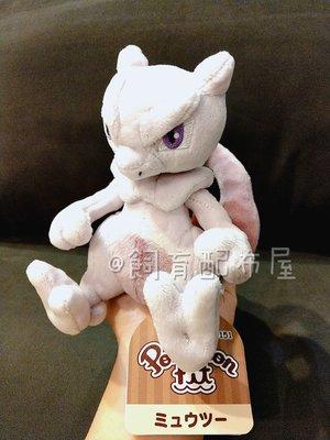 【中心限定】現貨 日版 超夢 布偶 Pokémon fit 寶可夢 玩偶 神奇寶貝 娃娃 My151 神獸 日本正版