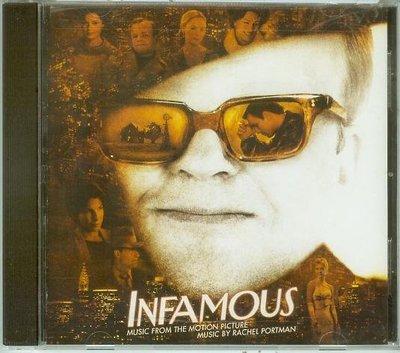 """""""聲名狼籍(Infamous)""""- Rachel Portman(04),美版"""