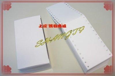 上堤┐(含稅 3盒$300元)1P報表紙WP-103S A330,FT-6600 PM330收銀機 發票空白結帳紙/油單