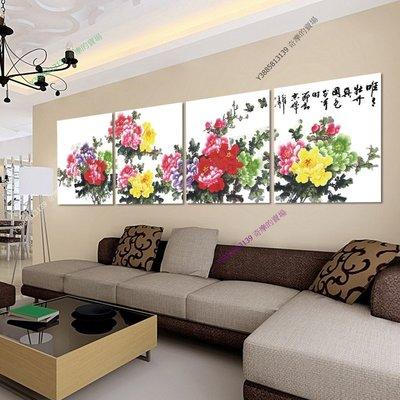 【30*30cm】【厚0.9cm】國花牡丹-無框畫裝飾畫版畫客廳簡約家居餐廳臥室牆壁【280101_045】(1套價格)