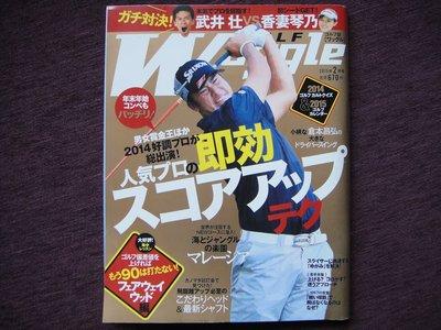 ~海賊王GOLF~ 二手球桿 日本原裝進口 WAGGLE GOLF 高爾夫 書 雜誌 教學 用品 球 松山英樹 1502