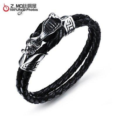 316L白鋼 復古眼鏡蛇造型皮手環 優質皮革材質 個性有型 單條價【CKAL1019】Z.MO鈦鋼屋