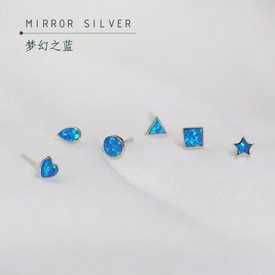 配飾耳環項鏈戒指小麋人手工銀匠澳寶歐泊石夢幻藍色幾何星星S925純銀小耳釘男女款