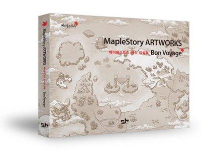 【布魯樂】《代訂中》[韓版書籍]《楓之谷》官方設定集(韓版) MapleStory ARTWORKS
