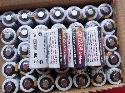 CR123A 16340 工包 3V 相機鋰電 強光手電 1300mAh (一次性的鋰電池)