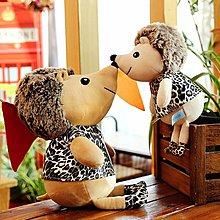 佈谷林~創意豹紋刺猬抱枕毛絨玩具布娃娃玩偶可愛男孩玩具公仔圣誕節禮物