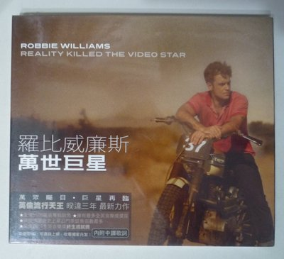 西洋 CD  ROBBIE WILLIAMS 羅比威廉斯 --REALITY KILLED THE VIDEO STAR