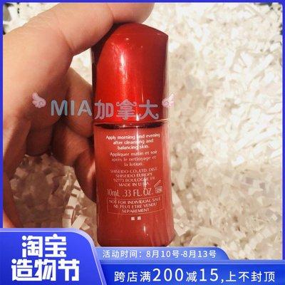 皮卡丘日韓正全球代現貨【MIA加拿大 Shiseido/資生堂紅妍肌活精華露10ml 紅腰子小樣