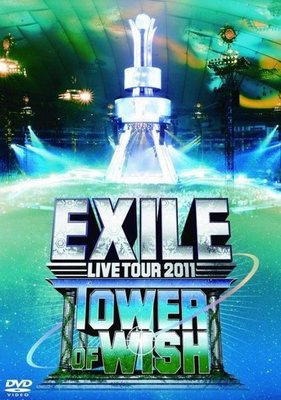 放浪兄弟--EXILE LIVE TOUR 2011 TOWER OF WISH 願いの塔 (日版2DVD) 全新 ATSUSHI