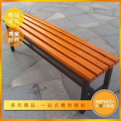 INPHIC-戶外長椅/長凳/公園椅/木座椅-IAGD00110BA