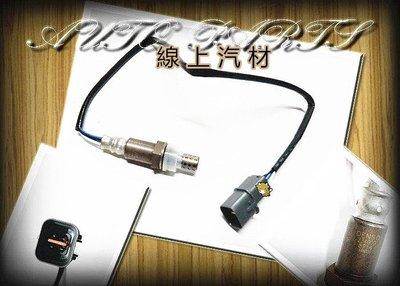 線上汽材 日本DENSO O2/含氧感知器/後段 ZINGER 2.4 08- 其他車款歡迎詢問