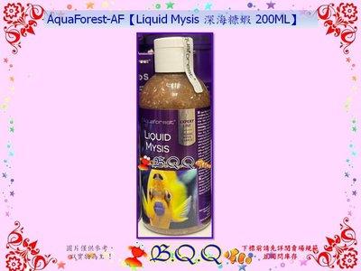 [B.Q.Q小舖]波蘭AquaForest-AF【Liquid Mysis 深海糠蝦 200ML】