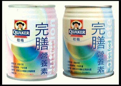 免運費,一箱送2罐,桂格完膳香草,250ml(26入∕箱) $1210 ,期效2022.1月。單罐含運最便宜。